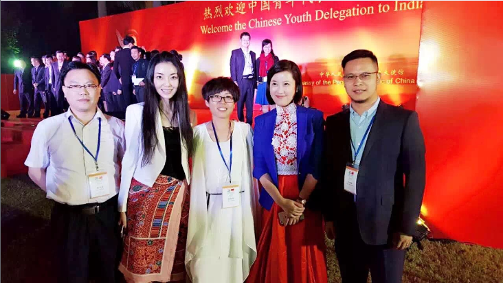 Ms. Yunyan Zhang took part in the India and Chin...